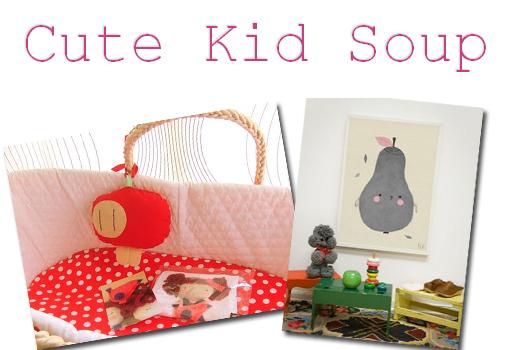 Blogs infantiles - Cute Kid Shop - TELVA