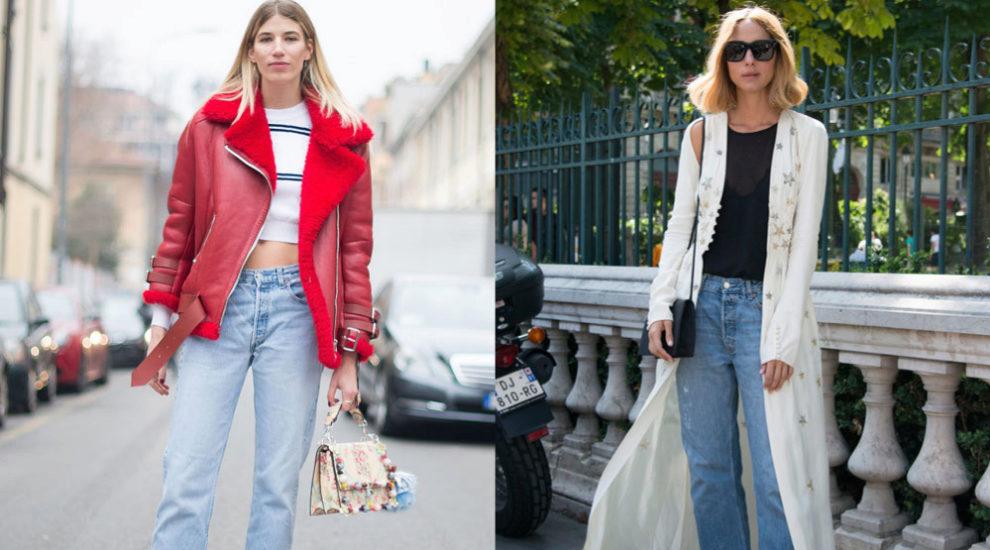 ee914a108 Toda la moda. Los looks más actuales y últimas tendencias ...