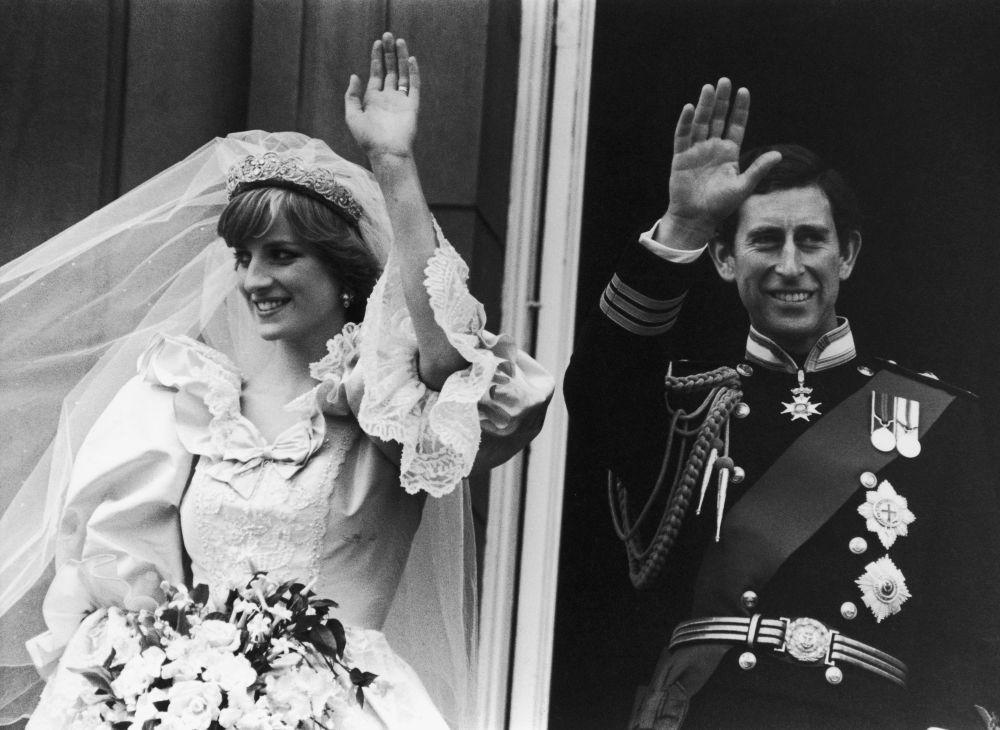 La boda entre Diana y el príncipe Carlos