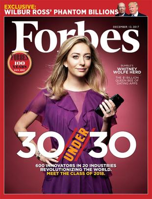 Whitney Wolfe, CEO de Bumble, la primera app de dating feminista.