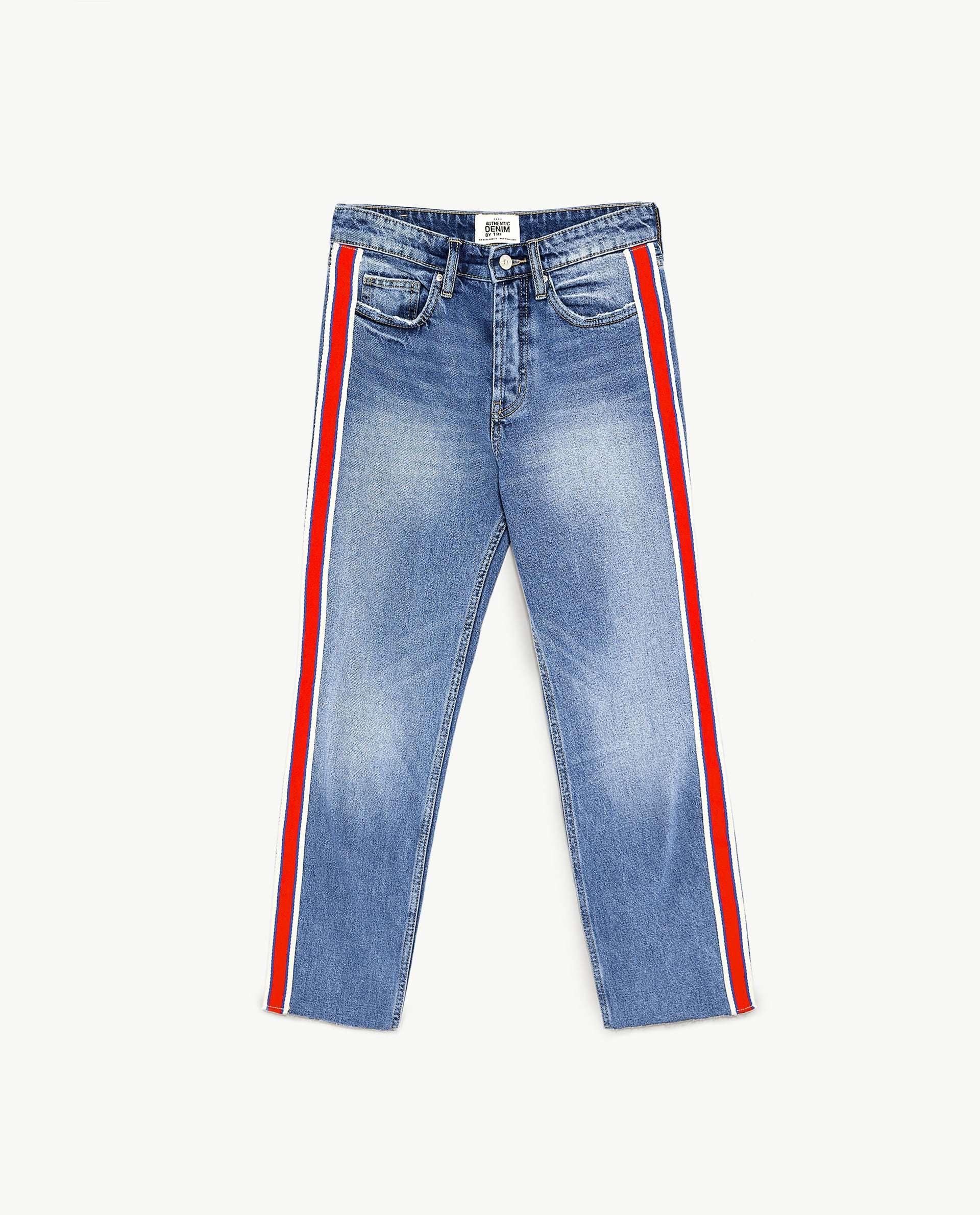 Jeans talle alto con bandas laterales de Zara (25,95 euros)