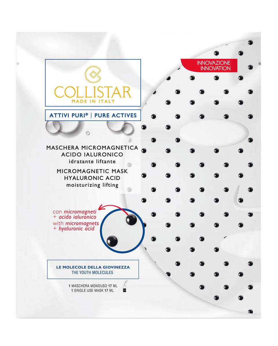 Mascarilla micro-magnética de Collistar.