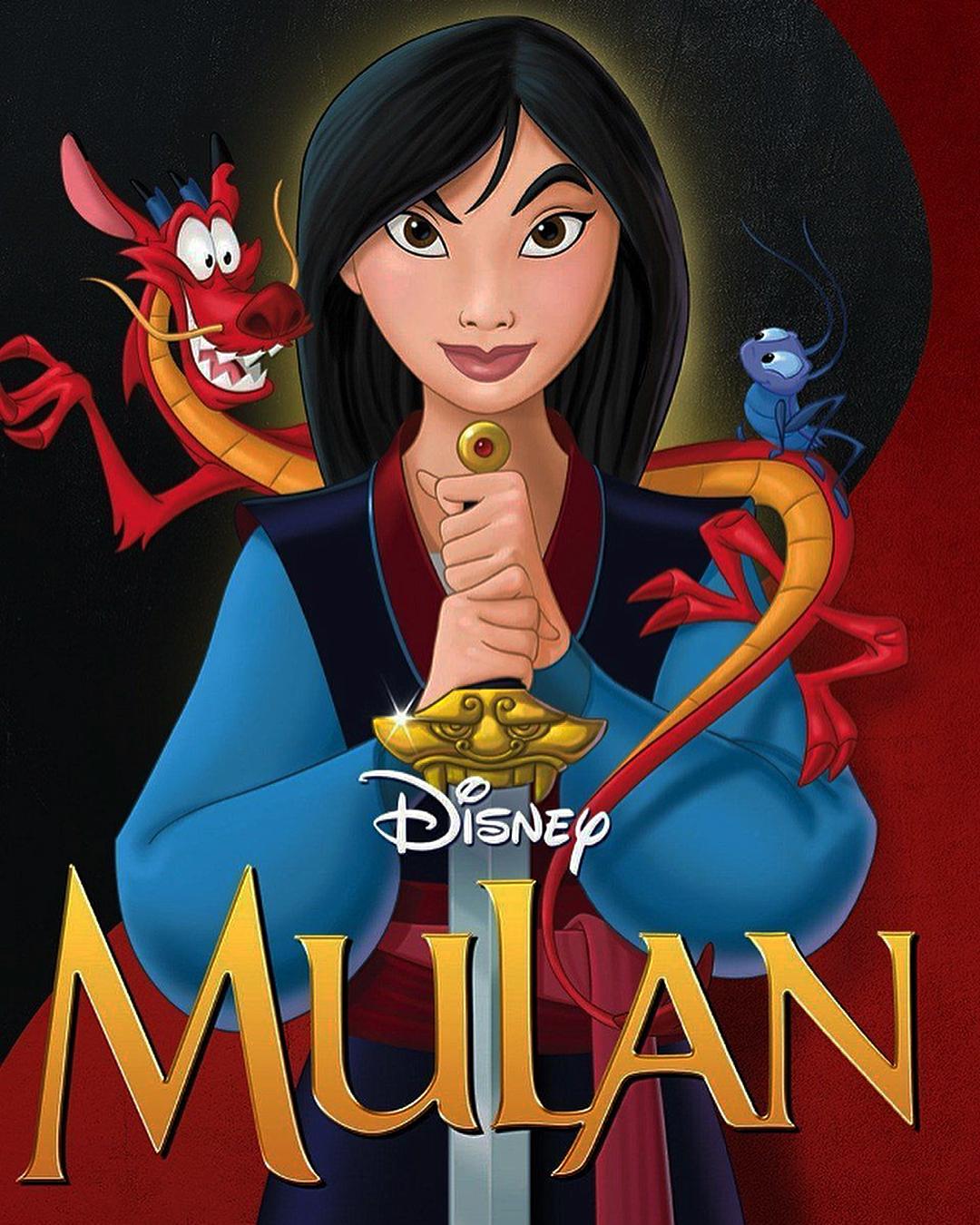 Cartel de la película de Disney
