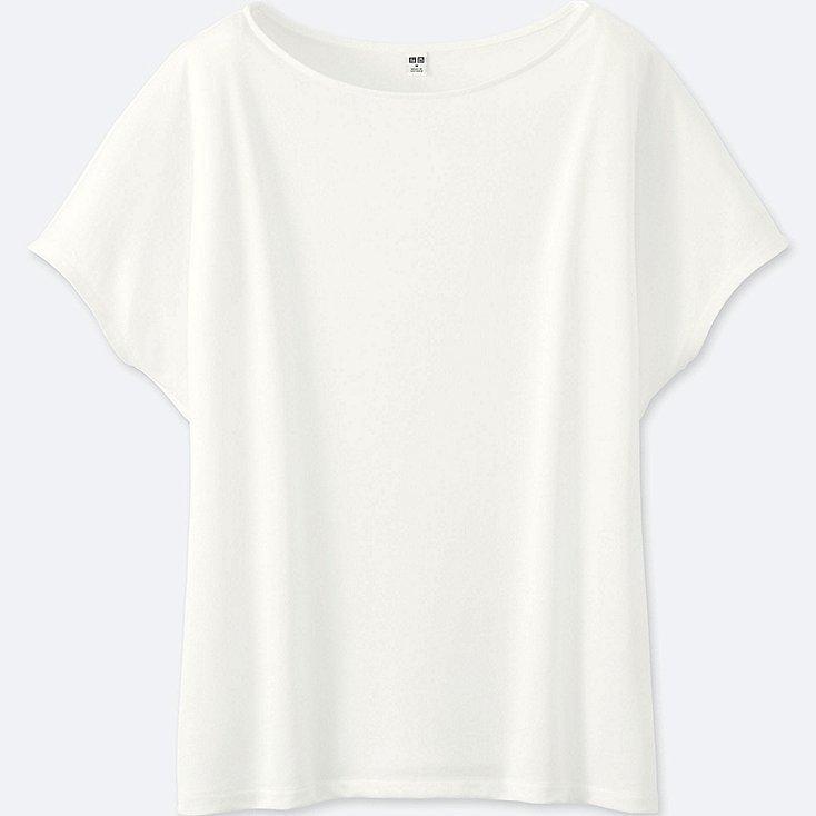 Camiseta básica de color blanco, de Uniqlo (5, 90 euros).