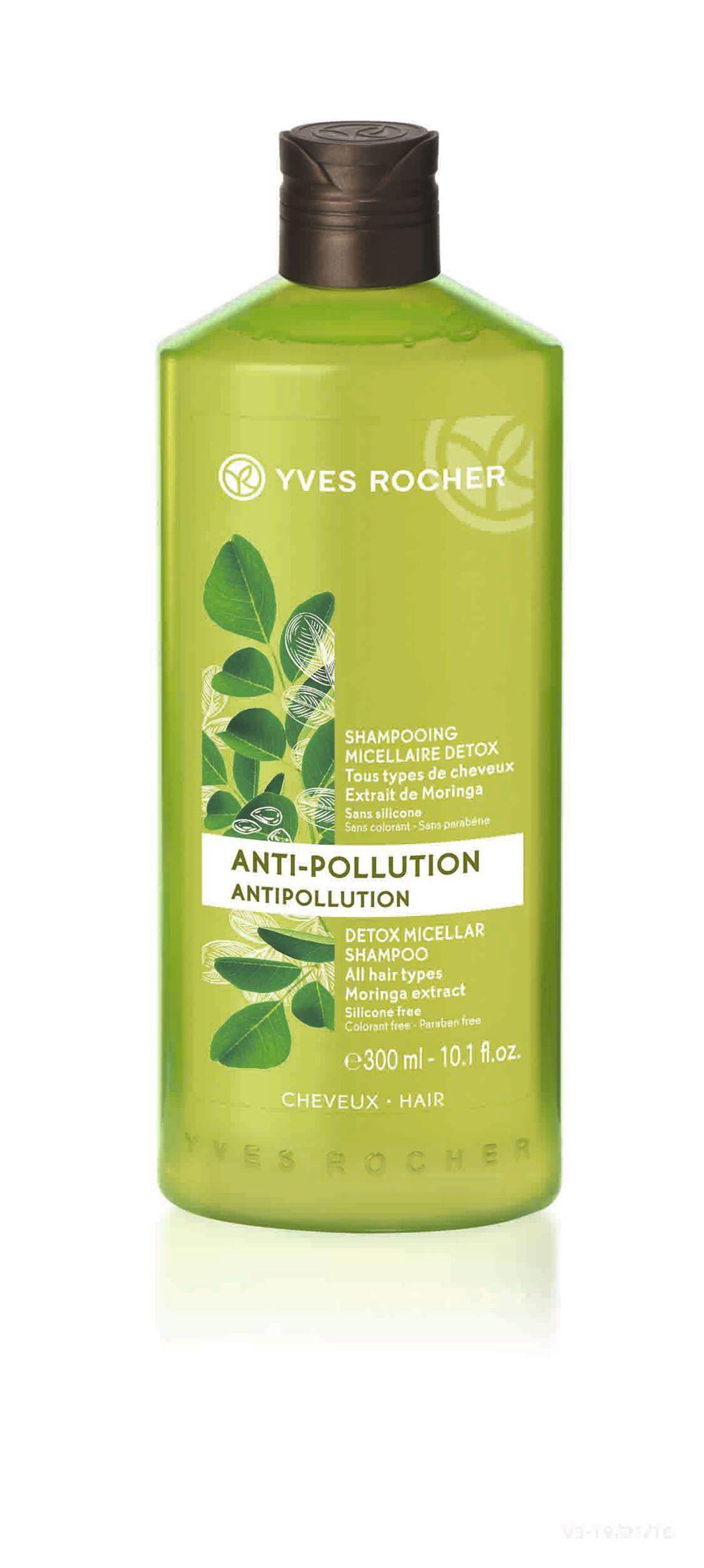Champú micelar détox, Yves Rocher | 20 productos de belleza...