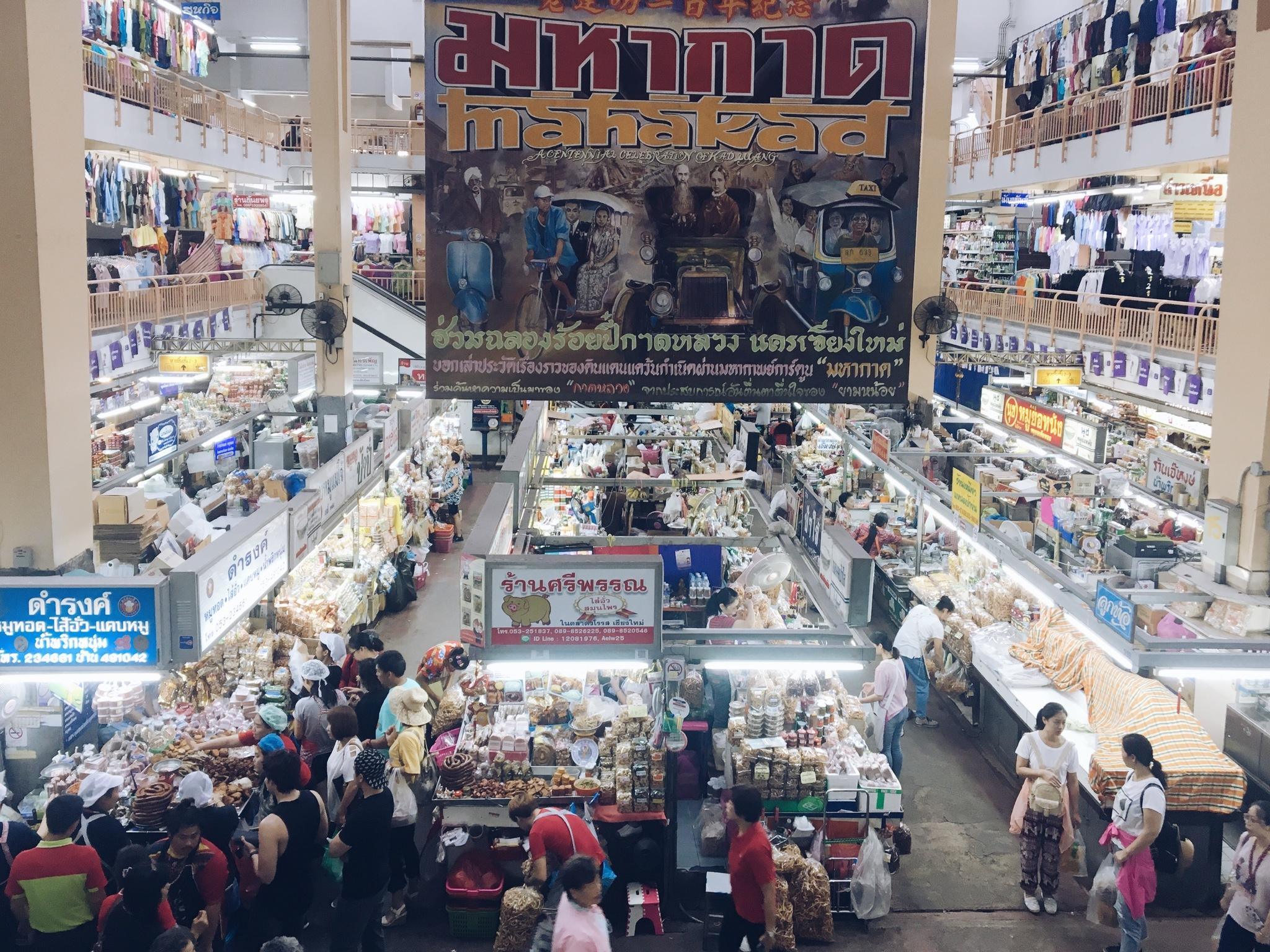 El Mercado de Warorot, el más auténtico que encontrarás en Chiang...
