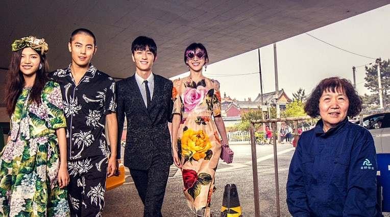 Una de las imágenes de la campaña de Dolce&Gabbana en China.
