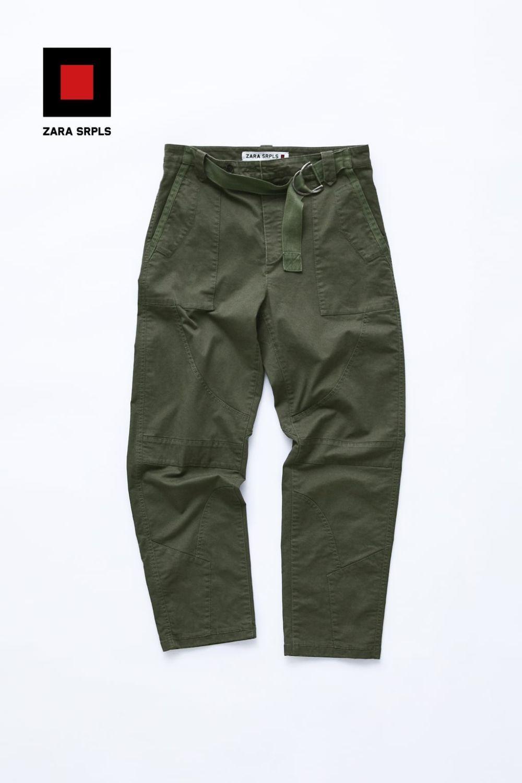 Pantalón militar de la colección exclusiva SRPLS de Zara