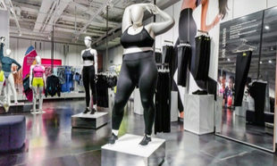 Nike estrena maniquís de talla grande