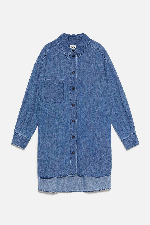 Camisa tejana oversized de Zara (39,95¤)