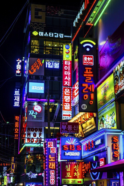 El distrito de Gangnam es el no va más del poderío económico...