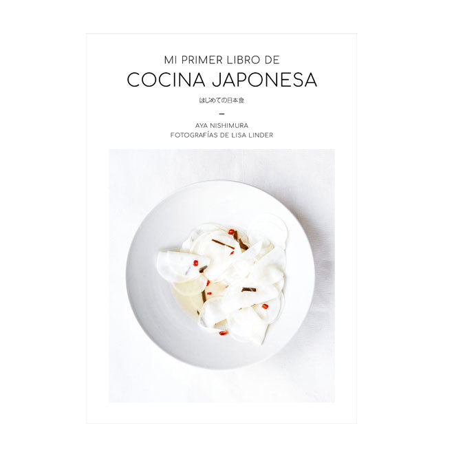 Mi primer libro de cocina japonesa, de Lunwerg editores