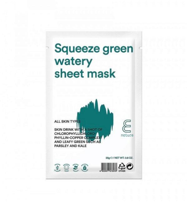 Mascarilla Squeeze green watery para todo tipo de pieles, E nature