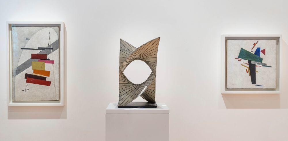 Imagen de la colección de la Fundación Solomon R. Guggenheim