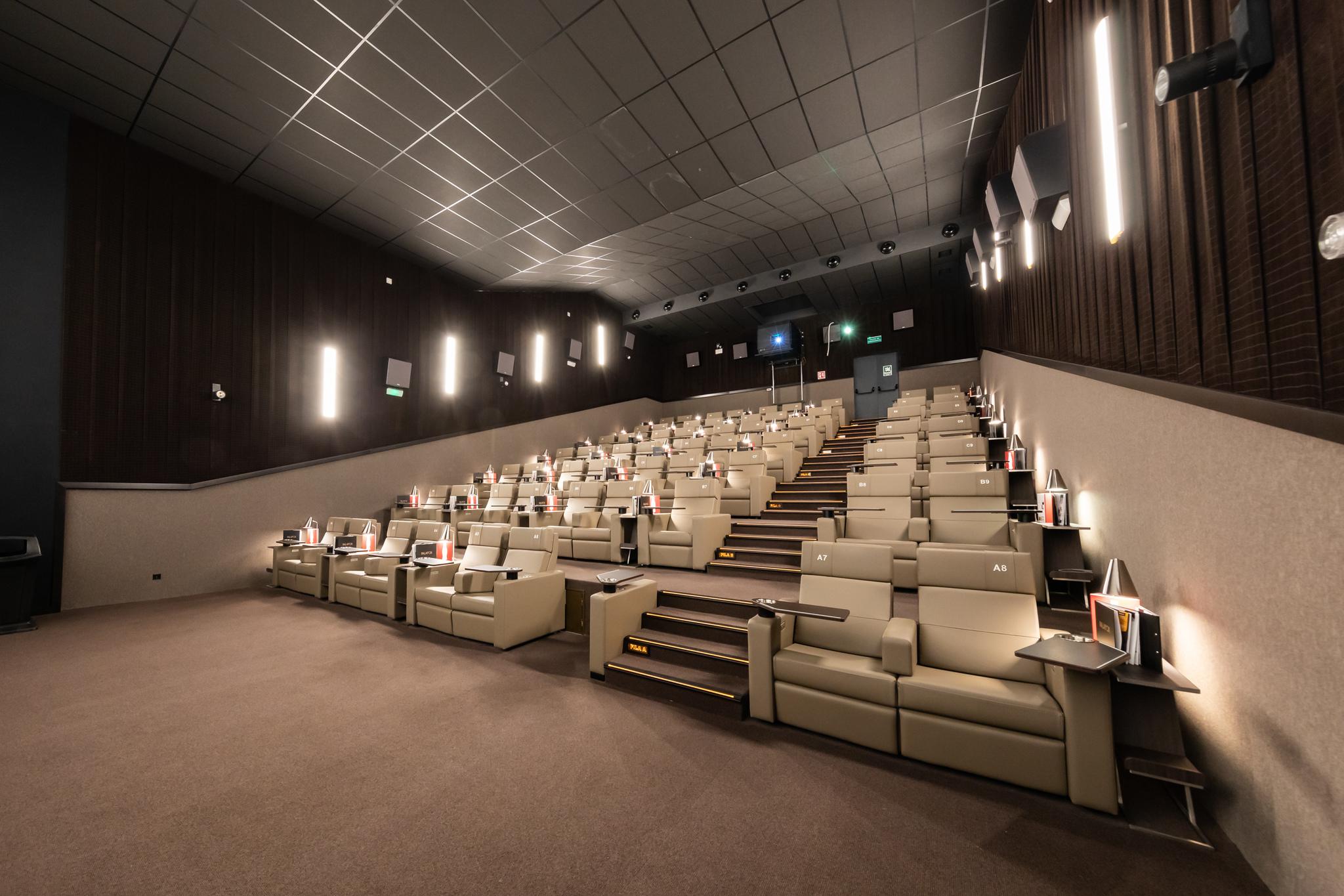 Una de las salas de los cines Yelmo.