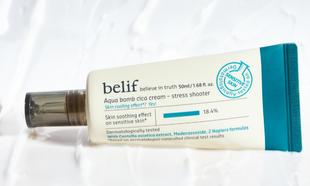 La nueva crema facial Aqua Bomb Cica Cream hidrata intensamente,...