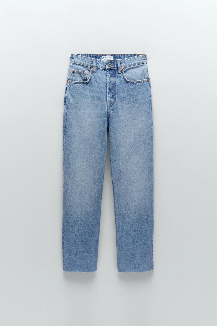 Pantalones vaqueros de Zara.