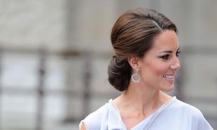 <strong>Kate Middleton</strong> y el Príncipe Guillermo cumplen <a...