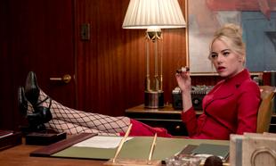 Emma Stone en Maniac