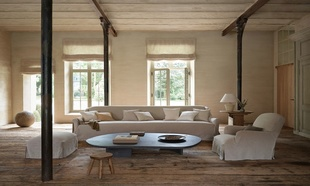 Muebles y algún accesorio de la nueva temporada de <strong><a...
