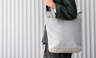 El nuevo bolso/mochila de Ikea