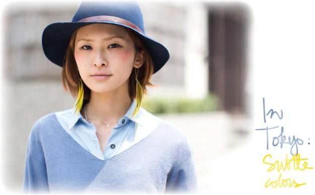 Garance Doré - Tokyo 2012