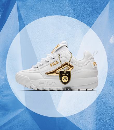 Gana unas ugly shoes de la mano de JD Sports
