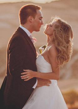 La boda de Estefanía y Cristian