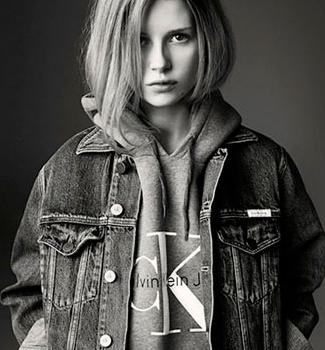 Así es la hermanísima de Kate Moss