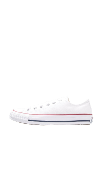 Zapatillas Converse white