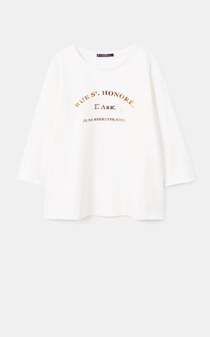 Camiseta mensaje estampado